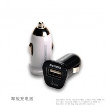 2.1A USB Car Charger - Remax