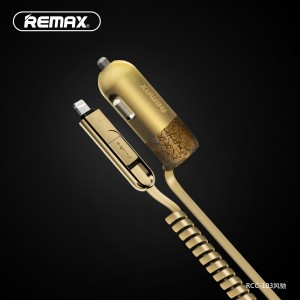 3.4A USB Car Charger with 2in1 Cable - Remax