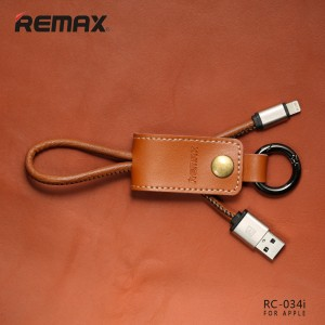 iPhone Sync/Charge Cable PU Leather Keychain - Remax